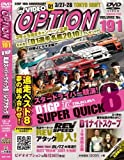 DVD VIDEO OPTION VOLUME191 (<DVD>) (<DVD>)