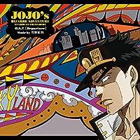 Animation Soundtrack (Music By Yugo Kanno) - Ojo's Bizarre Adventure: Stardust Crusaders (Anime) O.S.T [Departure] [Japan CD] 10005-06775 by Animation Soundtrack (Music By Yugo Kanno)