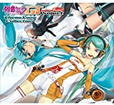 初音ミクGT Project Theme Song Collection