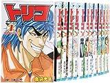 トリコ コミック 1-23巻セット (ジャンプコミックス)