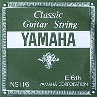 YAMAHA NS116 E-6th 1.13mm クラシックギター用バラ弦 6弦×6本