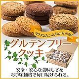 【国産おから100%】 グルテンフリークッキー 低糖質 食物繊維 [緑茶] 豊富4種セット(48枚入)2箱 【おから研究工房 正規品】