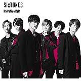 Imitation Rain / D.D. (SixTONES仕様) (通常盤) (CDのみ) (特典なし)(シリアルコ…
