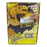 ノブカンパニー 黄金の発掘名人DX 5個セット SH3911