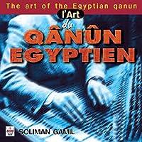 The Art of the Egyptia