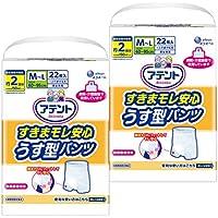 アテント うす型パンツ M~L 男女共用 2回吸収 44枚(22枚×2) すきまもれ安心 【安心して外出したい方】