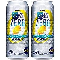 キリンチューハイ 氷結 ZERO (ゼロ) レモン 500ml×48缶(2ケース)