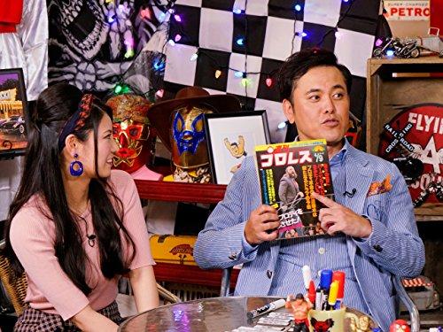 No.004 禁断の電撃移籍!?伝説の外国人レスラー、ブルーザー・ブロディ!
