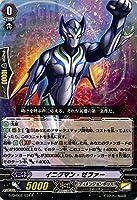 カードファイト!! ヴァンガードG イニグマン・ゼファー(R) キャラクターブースター02 俺達!!!トリニティドラゴン(G-CHB021)シングルカード G-CHB02/037
