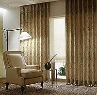 アスワン 上品に描かれた植物のデザイン カーテン2倍ヒダ E6148 幅:300cm ×丈:100cm (2枚組)オーダーカーテン