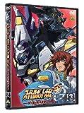 スーパーロボット大戦OG ジ・インスペクター 3[DVD]