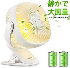 FNOVA 卓上扇風機 充電式扇風機 小型 クリップ式 超静音  ミニ扇風機  大風量3段階調節 360度回転 5枚羽根 18650&USB充電【2018年最新版】 日本語取扱説明書付き 1年品質保証 (ブラック)