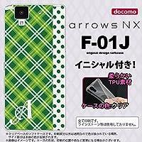 F01J スマホケース arrows NX ケース アローズ エヌエックス イニシャル タータン・ドット 緑 nk-f01j-tp1533ini J