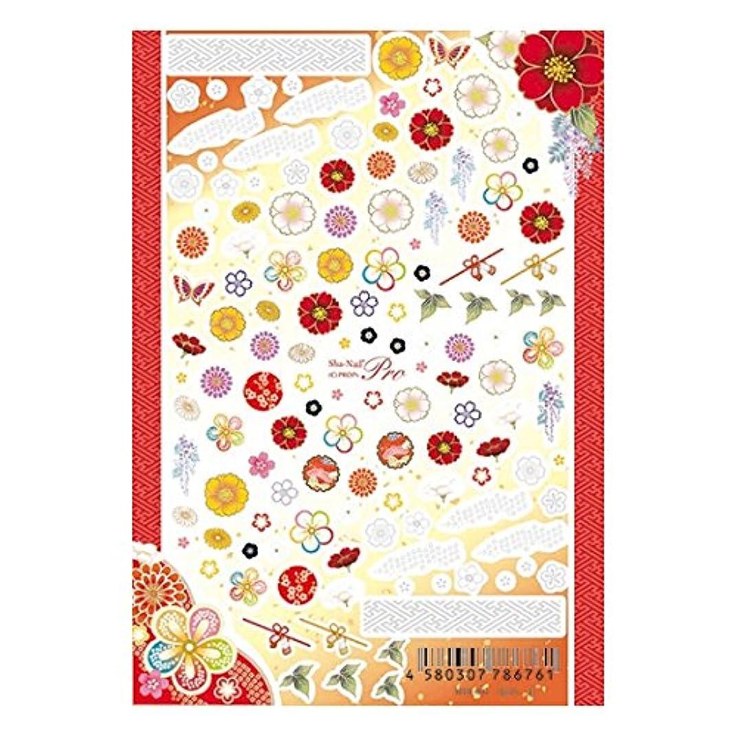 気楽な委託オプショナルSha-Nail Pro ネイルシール 花綴り 紅 HTD-001