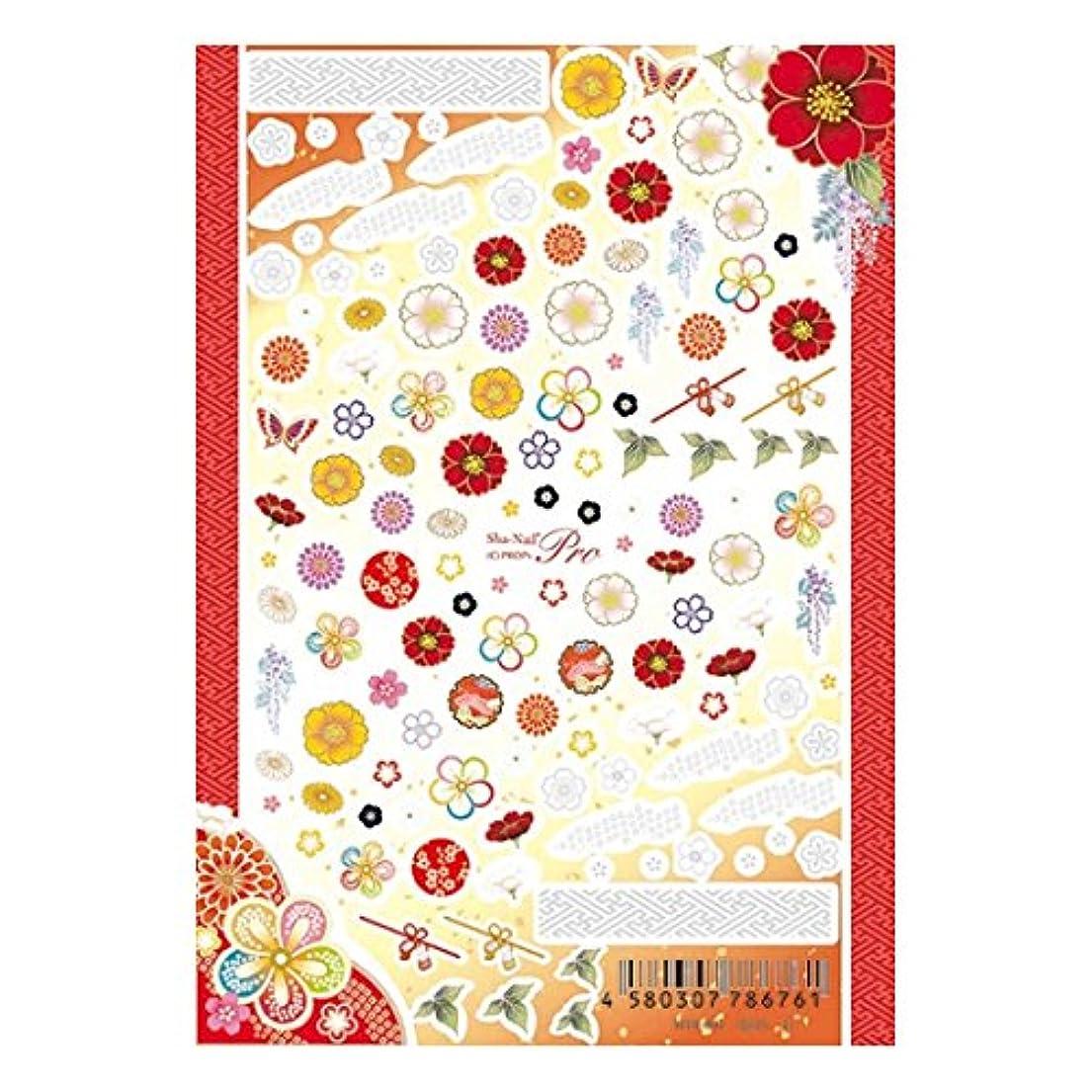 ステートメントとまり木チキンSha-Nail Pro ネイルシール 花綴り 紅 HTD-001