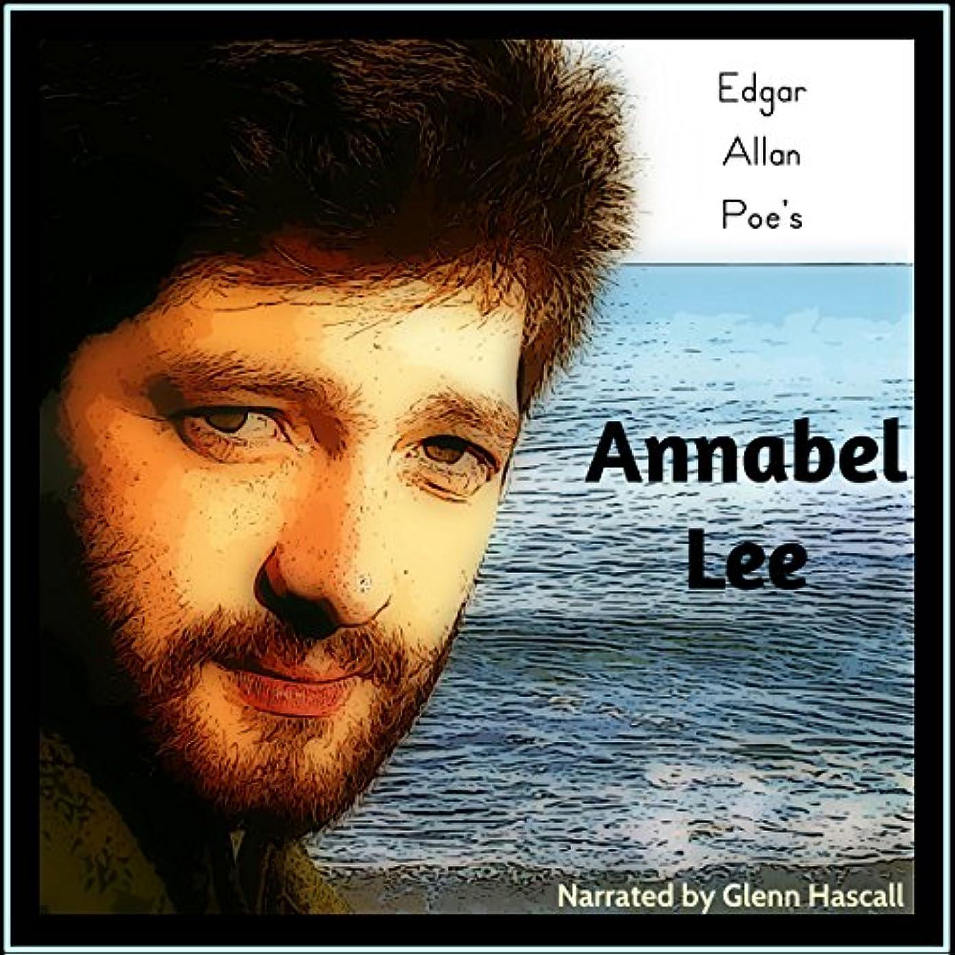 第四高度摩擦Annabel Lee