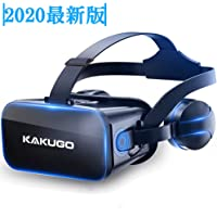 【2020最新版】Kakugo 3D VRゴーグル ヘッドホン付き