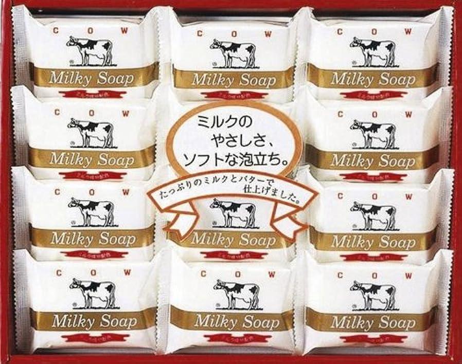 牛乳石鹸 ゴールド ソープセット AG-15M