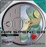 栄光社 車用 芳香消臭剤 エアースペンサーカートリッジ 10個セット 置き型 スカッシュ 40g×10 A9-10
