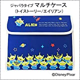 便利なジャバラタイプ 母子手帳サイズのマルチケース Disney ディズニー マルチケース トイストーリー(エイリアン) ジャバラタイプ DMM-2211 [簡易パッケージ品]