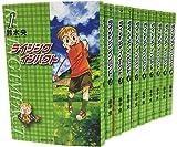 ライジング インパクト 文庫版 コミック 全10巻完結セット (集英社文庫―コミック版)