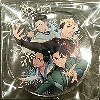 ユーリ!!! on ICE 公式ファンブック GO YURI GO!!! アニメイト限定 アクリルストラップ JJ ピチット クリス オタベック
