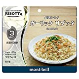 mont-bell mont-bell(モンベル) ガーリック リゾッタ 10食セット