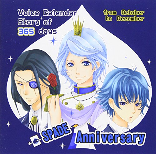 Story of 365 days SPADE Anniversary from October to December / ドラマCD