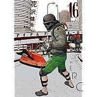 アイアムアヒーロー 16 (ビッグコミックス)