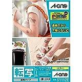 Amazon.co.jp限定 エーワン 転写 タトゥーシール 透明 51112 5枚パック