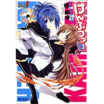 けんぷファー 1 (MFコミックス アライブシリーズ)