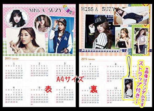 miss A スジ SUZY 2015年 A4 カレンダー 両面ラミネート 下敷き おまけストラップ付き