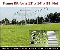 12' x 14' x 55' Heavy Duty台形バッティングケージフレームキットfor野球/ソフトボール