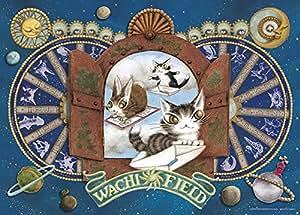 500ピース ジグソーパズル WACHIFIELD 宇宙への扉 (38x53cm)