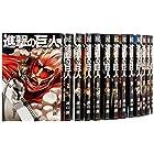 進撃の巨人 コミック 1-21巻セット (講談社コミックス)
