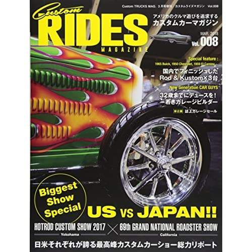 Custom RIDES MAGAZINE(カスタムライズマガジン) Vol.8 2018年 03 月号 [雑誌]: Custom TRUCKS MAG. 増刊