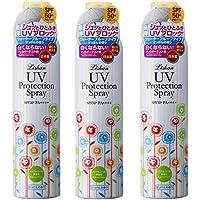 リシャン UVスプレー250g 3本セット せっけんの香り