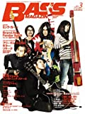 BASS MAGAZINE (ベース マガジン) 2011年 03月号 [雑誌]