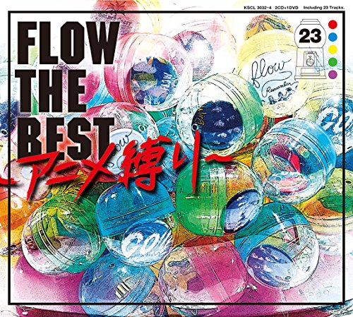 FLOW THE BEST ~アニメ縛り~(初回生産限定盤)(DVD付)