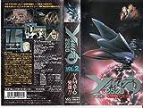 YAMATO 2520 Vol.2 [VHS]