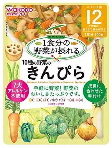 和光堂 1食分の野菜が摂れる 10種の野菜のきんぴら×6袋