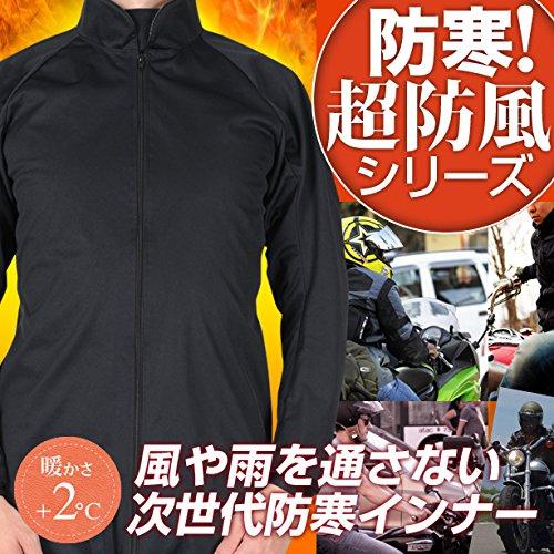 『10bi-004-sb』★秋冬のバイクにおすすめウェア レ...