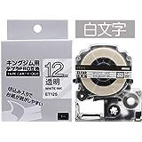 AKEN テプラ 白文字 12mm 透明テープ キングジム テープカートリッジ テプラPRO Tepra ST12S 互換