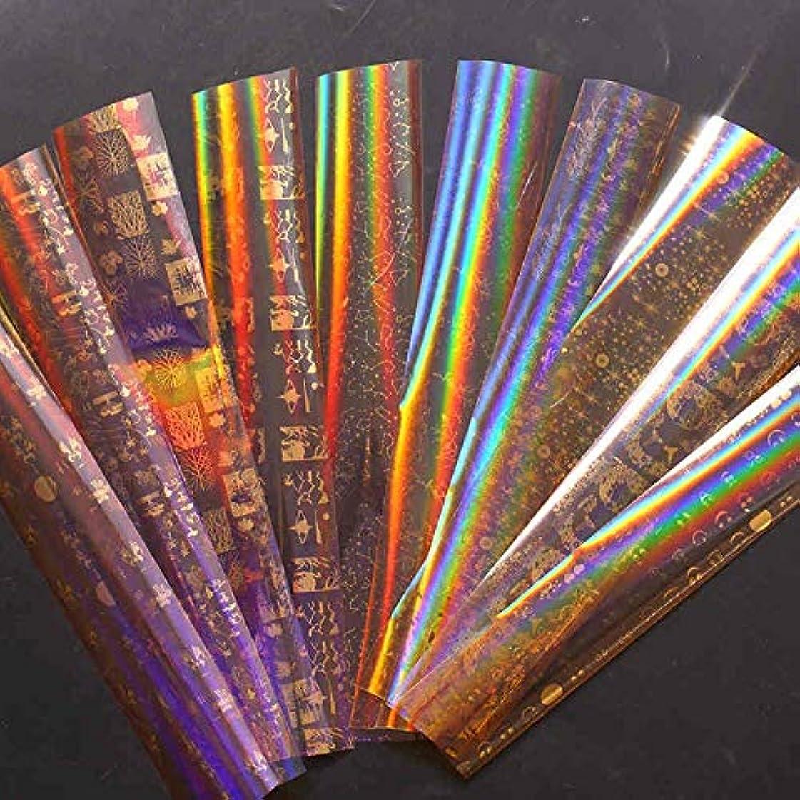 そこ世紀栄光のSUKTI&XIAO ネイルステッカー ホログラフィックネイルホイルセット4 * 100Cm透明ゴールドカラートランスファーステッカーマニキュアネイルアートデカール10個、金