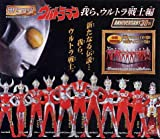 HG ウルトラマン Part30 我ら、ウルトラ戦士編 ガシャポン 全11種セット