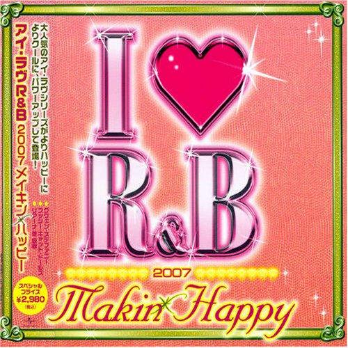 I LOVE R&B2007 メイキン・ハッピー
