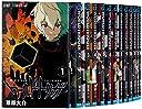 ワールドトリガー コミック 1-17巻セット (ジャンプコミックス)