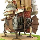 さんけい みにちゅあーとキット スタジオジブリシリーズ ハウルの動く城 ハウルの城 ノンスケール ペーパークラフト MK07-21