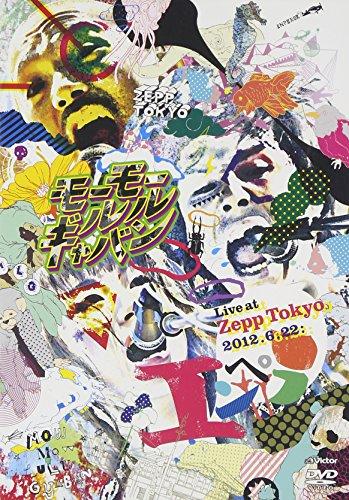 Live at Zepp Tokyo 2012.6.22:エンペラー [DVD]