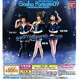 Gasha Portraits ラブライブ!サンシャイン!! 09 ~WATER BLUE NEW WORLD~ [全3種セット(フルコンプ)]